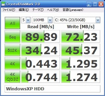 HDD_bench.jpg