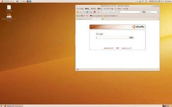 Screenshot20100425.jpg