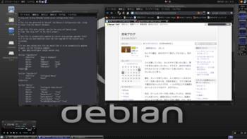 Screenshot_20090912.png