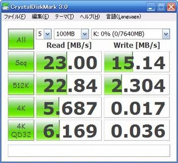 USBMEM.jpg