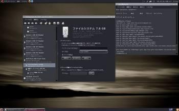 screenshot_20100502.jpg