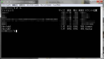 server_hddsize_after.jpg