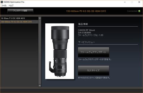 sigma_update.jpg