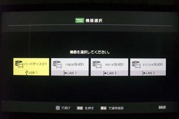 CIMG0251.JPG