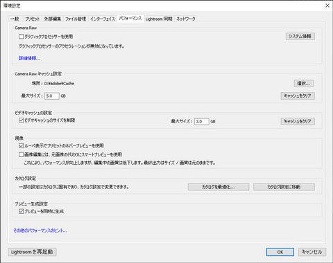 lightroom_system_set.jpg
