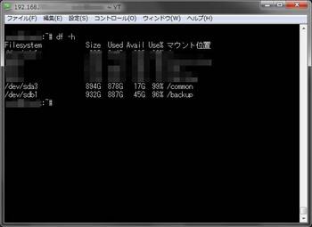server_hddsize.jpg