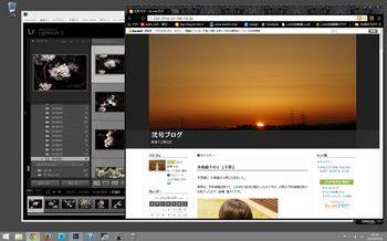 win8_desktop.jpg